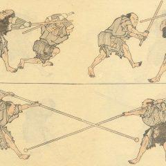 Jusqu'au 30 mai : D'Edo à Tokyo, l'Octogone voyage au Japon