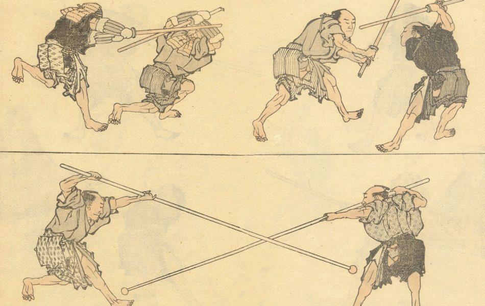 Du 4 mars au 30 mai : D'Edo à Tokyo, l'Octogone voyage au Japon